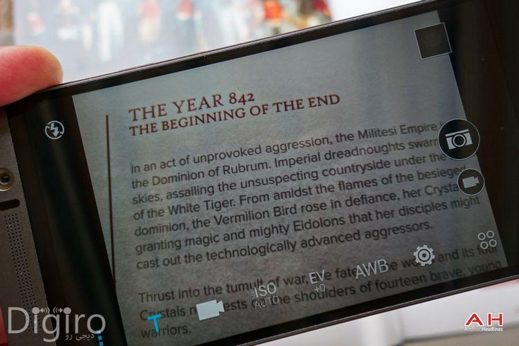AH-HTC-One-M9-Camera-How-To-5