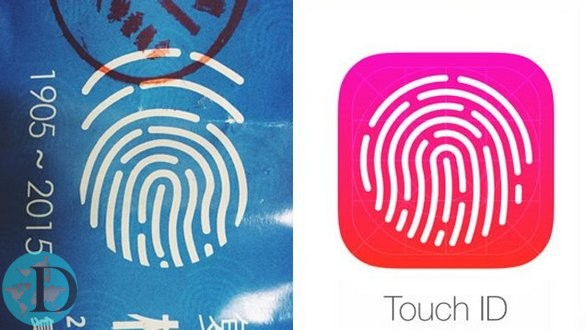 Apple Touch ID Logo Rip off