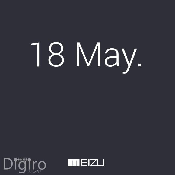 Digiro-01