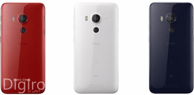 HTCs-J-Butterfly