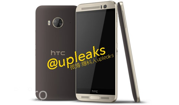HTC One ME9 -digiro