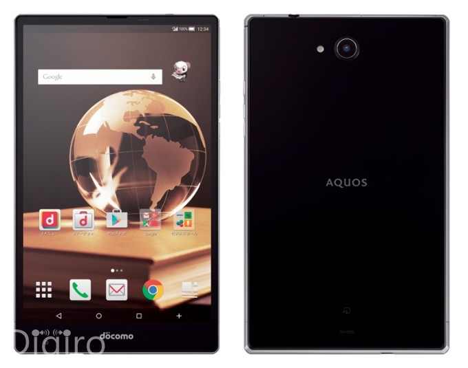 Sharp-Aquos-Pad-SH-05G-digiro