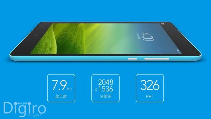 The-new-Xiaomi-MiPad