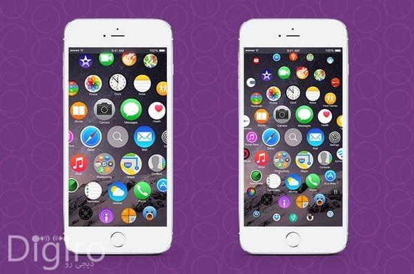 iOS-9-Beta-Release-Date-2