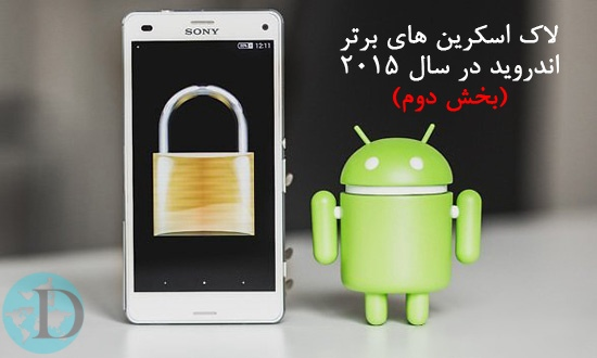 Best-Android-lock-screen-apps-01