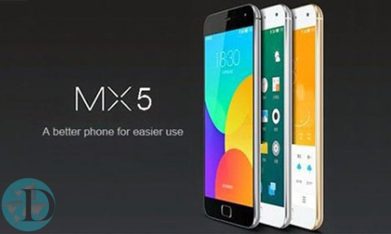 Meizu-MX5-New-01