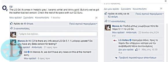 lg g4 update