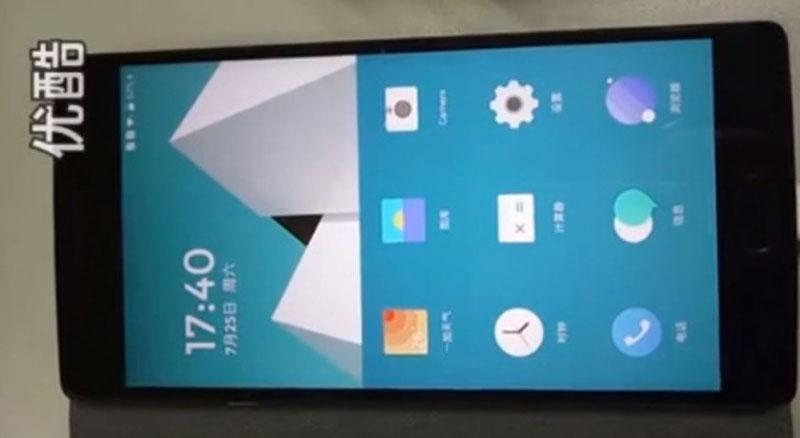 OnePlus 2 Benchmark AnTuTu