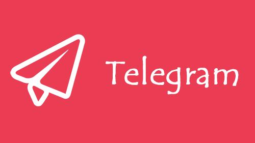 telegram - تبلیغات