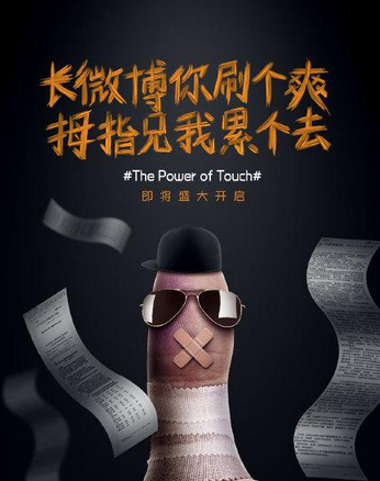 Huawei-teases-Force-Touch-for-the-phone