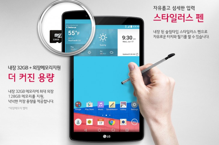 LG G Pad II 8.0 Capacitive Stylus