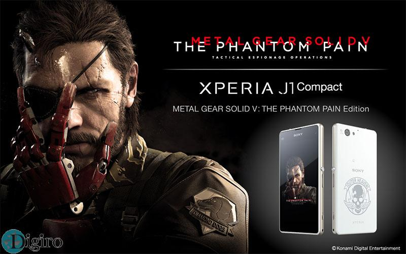 Xperia J1 Compact The Phantom Pain Edition