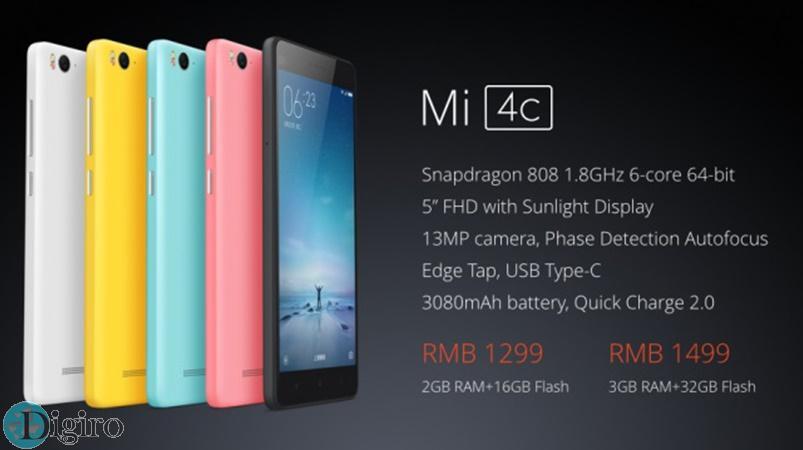 گوشی شیائومی Mi 4c با قیمت 204 دلار رسما معرفی شد: