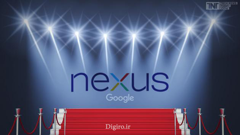رویداد معرفی نکسوس ۵X و نکسوس ۶P گوگل، ساعت 19:30 به وقت تهران