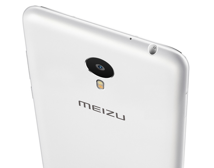 Meizu Blue Charm Metal