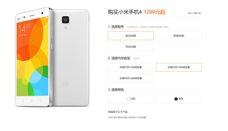 گوشی Xiaomi Mi 4 به اندازه ۱۷ درصد ارزانتر میشود