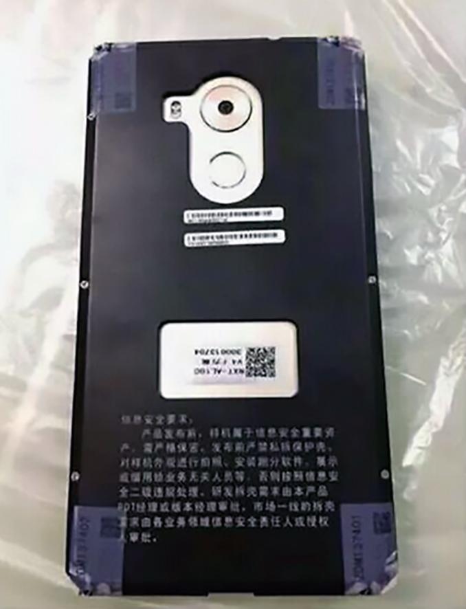 Huawei-Mate-8-Proto