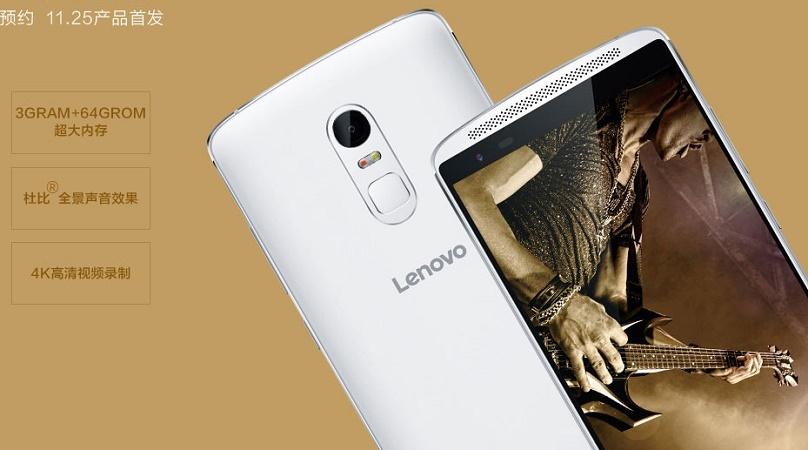 لنوو Vibe X3 معرفی شد