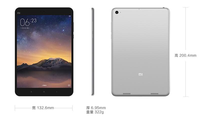 Xiaomi-Mi-Pad-2 (7)