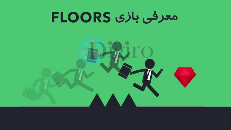 دانلود بازی Floors اندروید