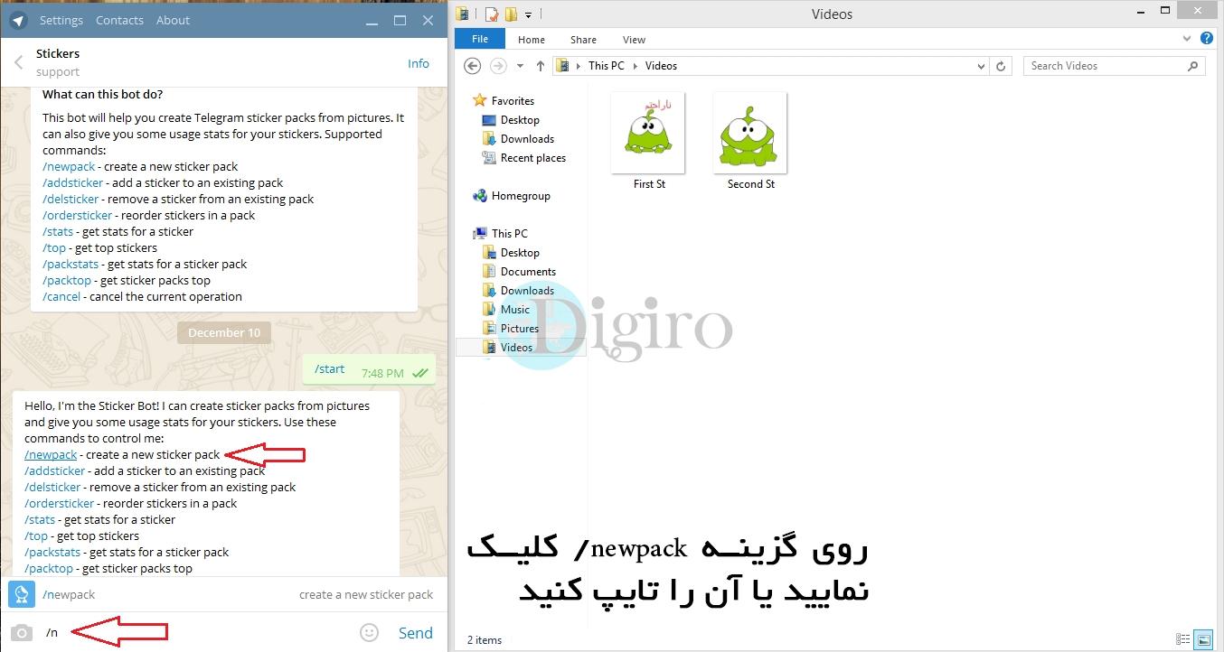 روبات+استیکر+تلگرام