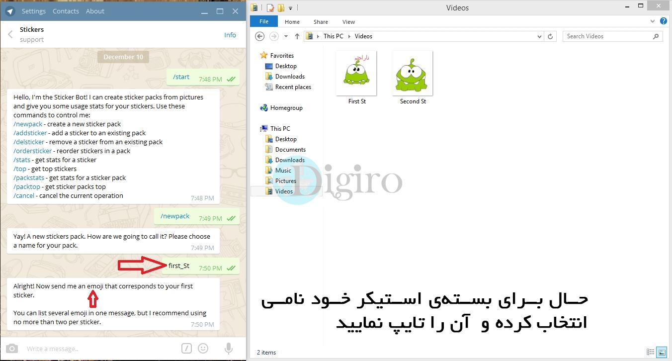 ربات+تلگرام+لینک+ساز