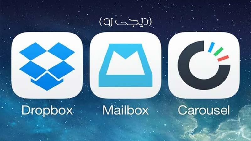 Mailbox و Carousel دراپ باکس