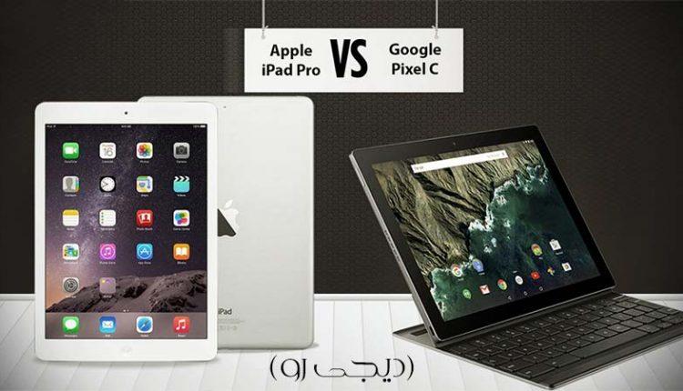 مقایسه تبلت آیپد پرو اپل با تبلت گوگل پیکسل سی