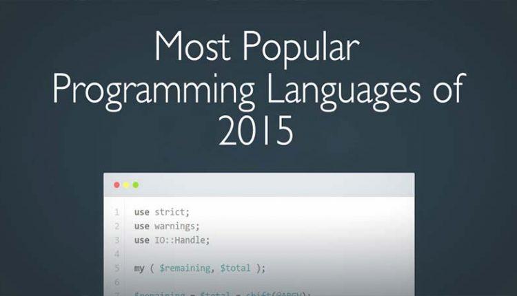 با 10 زبان برنامه نویسی محبوب