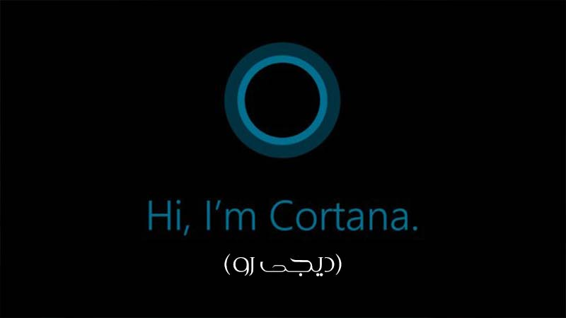 hey cortana disable in android