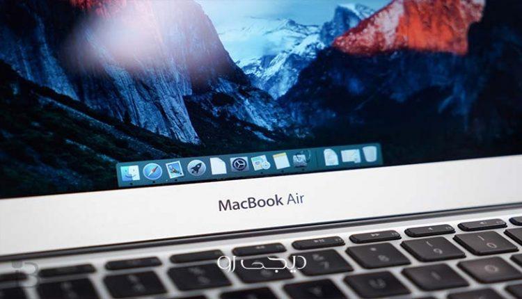 OS X 10.11.4 beta