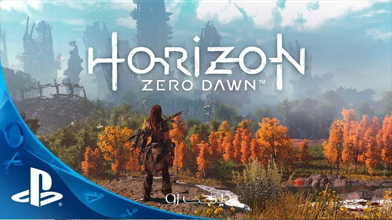HorizonZero-Dawn.