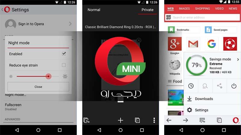 دانلود نسخه جدید مرورگر Opera mini