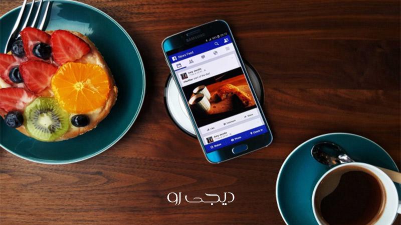 فروشگاه اپلیکیشن فیسبوک