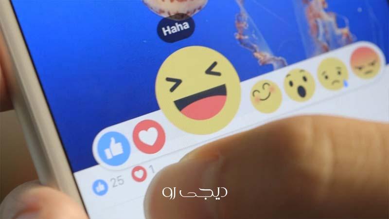 شکلک های جدید فیس بوک