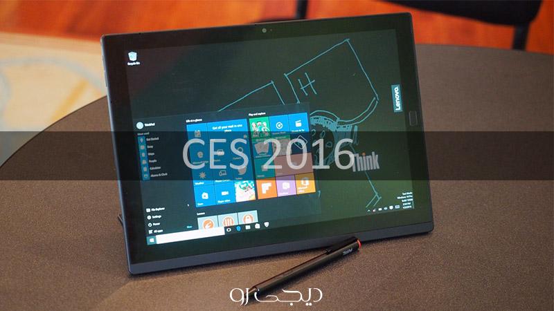 تبلت لنوو ThinkPad X1