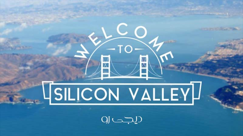 زندگی در silicon valley
