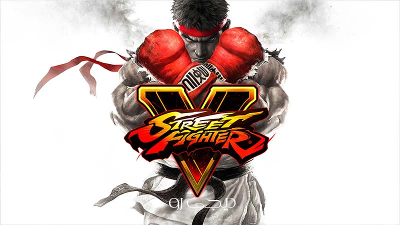 stree-fighter-v