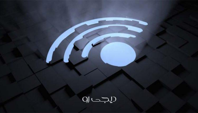 راهکارهای افزایش سرعت وای-فای به زبان ساده