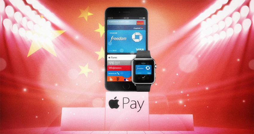 اپل پی در چین