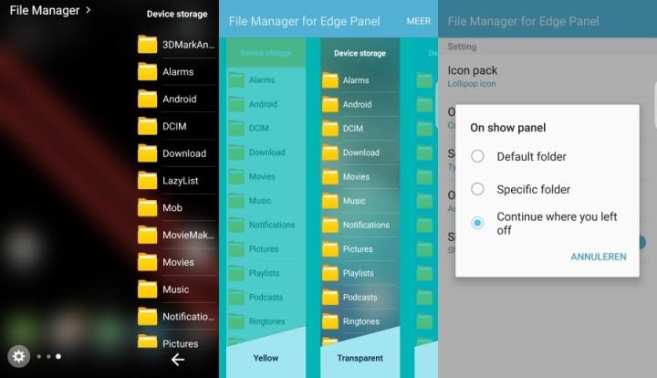 پنل مدیریت فایل جدید برای در اختیار داشتن پوشههای حافظه در منوی خمیده گلکسی S7 Edge