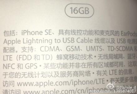 تصویری لو رفته از بسته بندی آیفون SE اپل