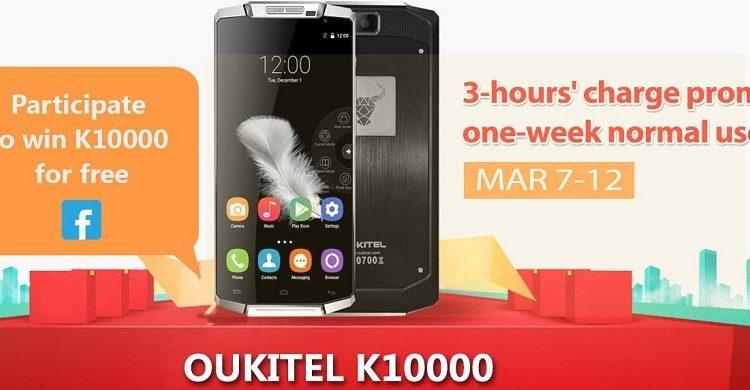 گوشی فوقالعاده Oukitel K10000 را با تخفیف ویژه خرید کنید
