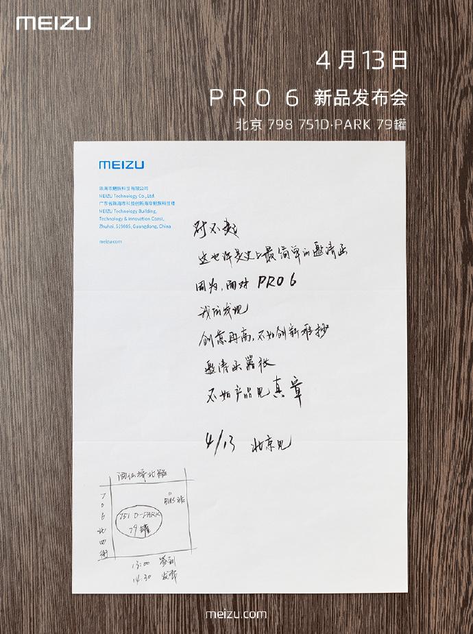 Meizu-Pro-6