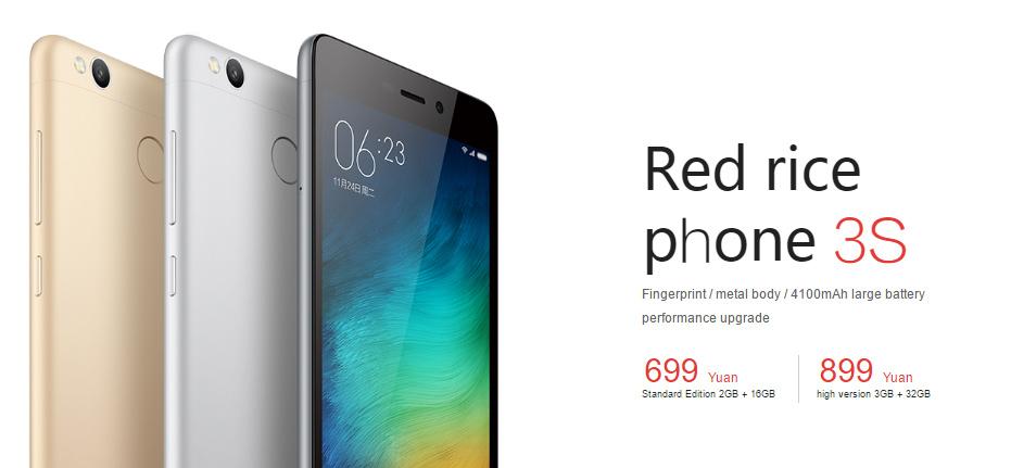 شیائومی ردمی 3 اس (Xiaomi Redmi 3S)