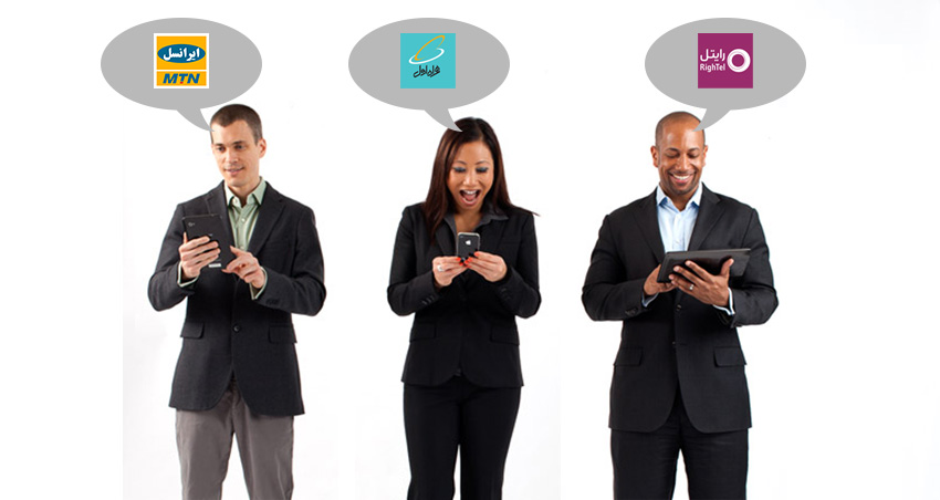 طرح ترابردپذیری موبایل
