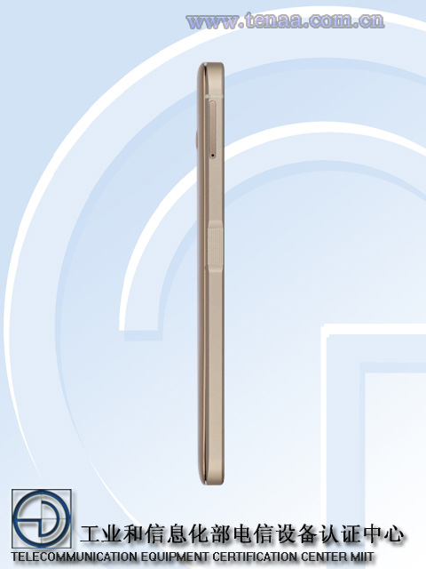 ZTE Blade S6 2016 Edition