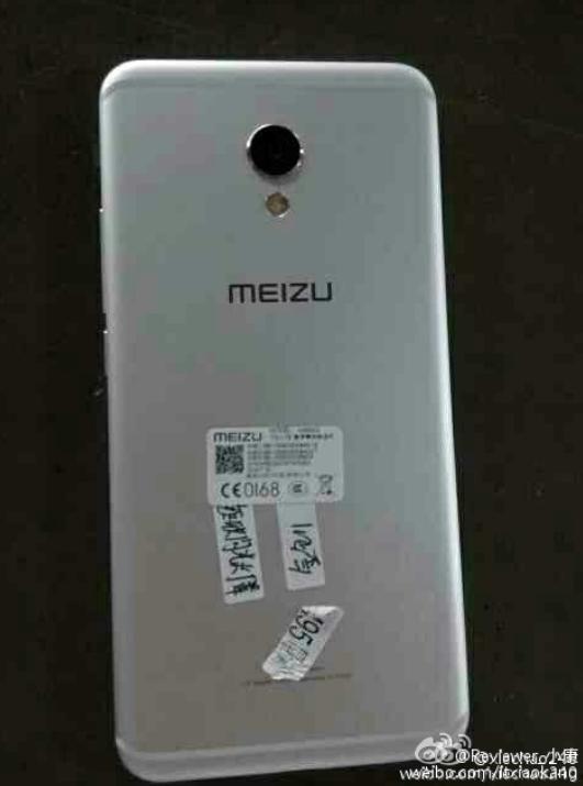 میزو MX6