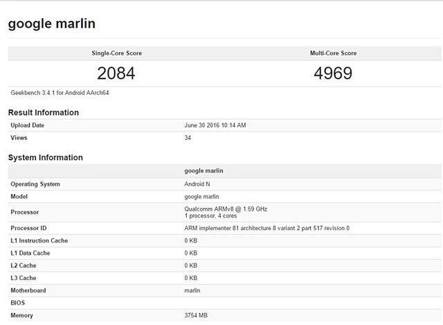 HTC_Nexus_Marlin-tech-boom.com-01