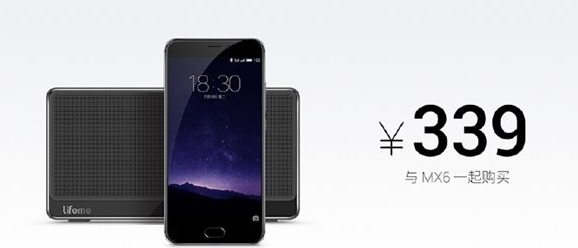 Meizu Speaker 3